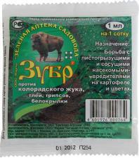 Зубр средство от садово-огородных насекомых 1мл