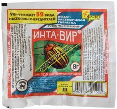 Инта-ВИР средство от садово-огородных насекомых-вредителей 8гр