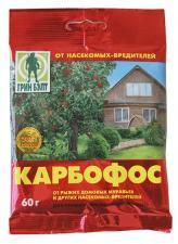 Карбофос средсво от садово-огородных насекомых 60гр