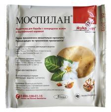 Моспилан средство от садово-огородных насекомых 40гр