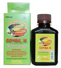 Сочва Ж средство от садово-огородных насекомых 120мл