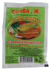 Сочва Ж средство от садово-огородных насекомых 5мл