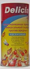Delicia порошок от насекомых универсальный 250гр