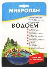 Micropan водоем