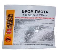 Бром-паста средство от грызунов 200гр