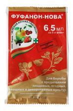 Фуфанон-нова средство от садово-огородных насекомых-вредителей 6,5мл