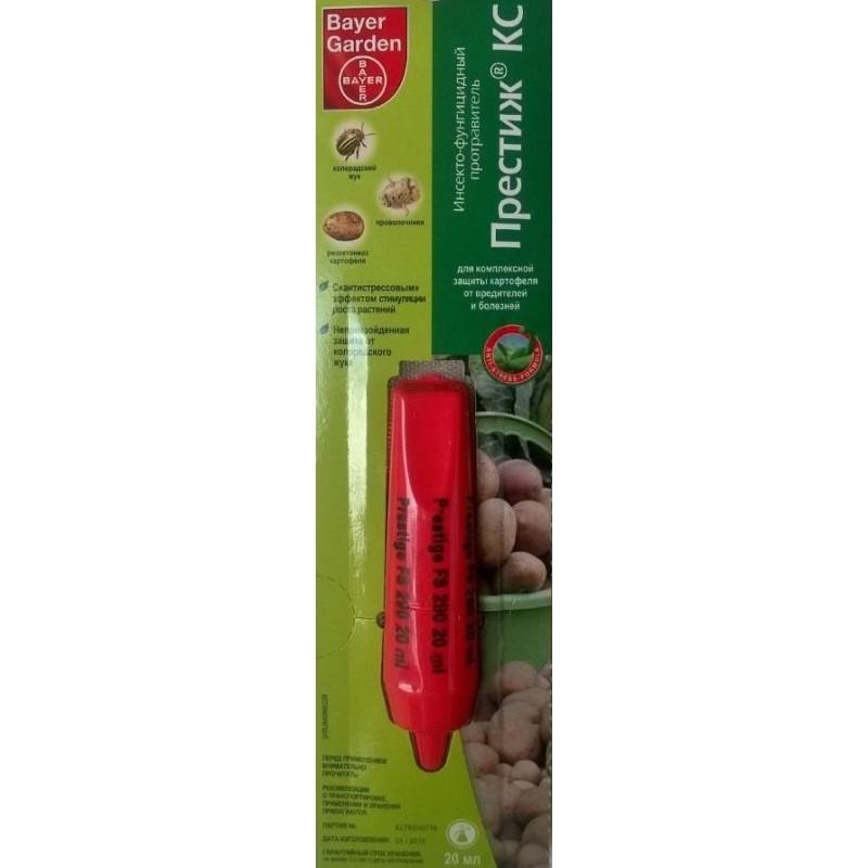 Престиж удобрение для картофеля инструкция по применению