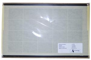 Инсектицидная лампа FLEX-TRAP 100E WP