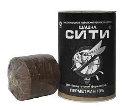 Шашка СИТИ 50гр