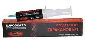 Euroguarde гель от тараканов 20мл