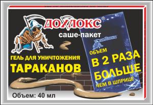 Дохлокс гель от тараканов 40мл