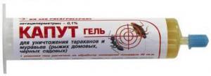 КАПУТ гель от тараканов и муравьев без/уп. 30гр