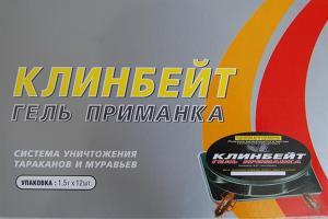 КЛИНБЕЙТ диски от тараканов и муравьев