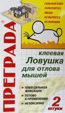 ПРЕГРАДА клеевая ловушка для мышей