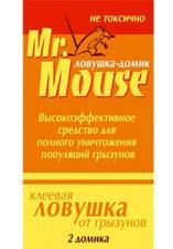 Мистер МАУС клеевая ловушка для мышей домик 2 штуки