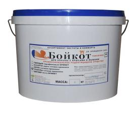 БойКот приманка для грызунов гранулы 5кг