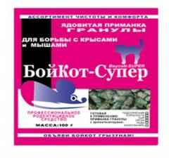 БойКот-супер приманка для грызунов гранулы 100гр