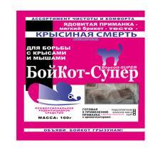 БойКот-супер приманка для грызунов тесто-брикет 100гр