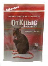 Морторат от Крыс 15 доз приманка для грызунов 150гр