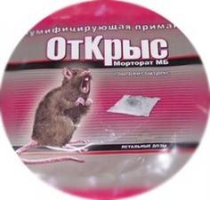 Морторат от Крыс тв.брикет приманка для грызунов 5кг