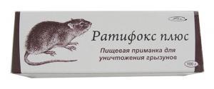 Ратифокс Плюс приманка для грызунов 100гр