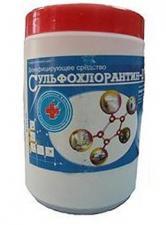 Сульфохлорантин-Д порошок для дезинфекции 1кг