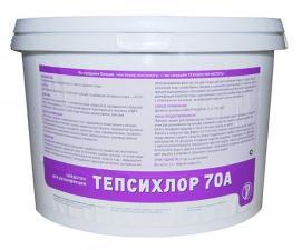 Тепсихлор 70А порошок для дезинфекции 2кг