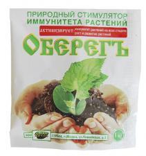 Оберегъ регулятор роста растений 1мл