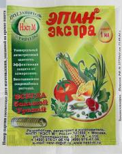 ЭПИН-Экстра регулятор роста растений  1мл