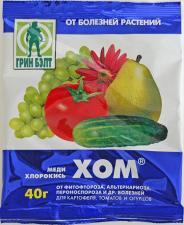 Хом фунгицид от болезней растений 40гр