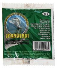 Битоксибацилин средство от садово-огородных насекомых 20гр